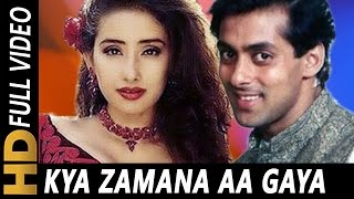 Kya Zamana Aa Gaya   Kumar Sanu, Udit Narayan   Yeh Majhdhaar 1996 Songs   Salman Khan