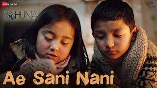 Ae Sani Nani | Pahuna: The Little Visitors | Peeyush Nepal & Biswas Timshina | Sradha Gurung