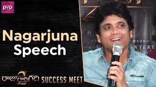 Nagarjuna Speech | Raju Gari Gadhi 2 Success Meet | Samantha | Thaman S | Ohmkar | PVP Cinema