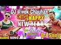 Dj Vivek Raj Basti Naihar Ke Yarwa HD Video Download
