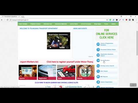 Telangana RTA Road Tax Online Payment | TS RTA Vehicle Tax Online Payment