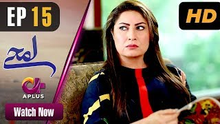 Lamhay - Episode 15   Aplus Dramas   Saima Noor, Sarmad Khoosat   Pakistani Drama