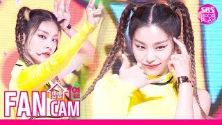 Download [안방1열 직캠4K] 있지 예지 'ICY' (ITZY YEJI Fancam)ㅣ@SBS Inkigayo 2019.8.18 Video