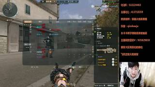 CrossFire AK-47 VIP Prime - B..
