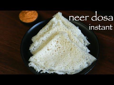 instant neer dosa recipe | neer dose with rice flour | ghavan recipe