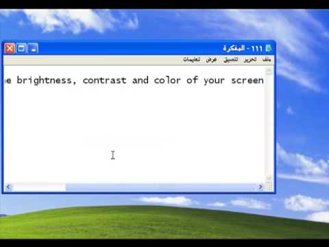Adjust the brightness and color of your screen