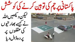 See How People of World Largest Democracy Paying Respect to Pakistan