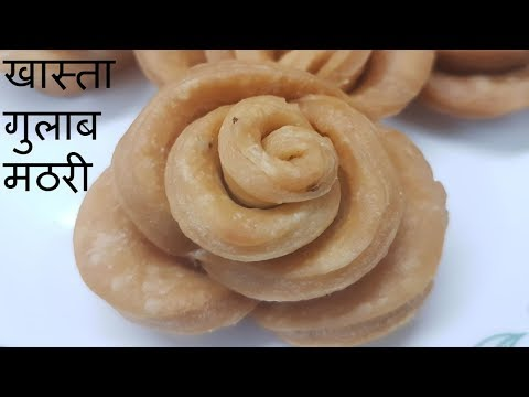 CRISPY Namak pare- शाम की चाय हो या सफर झटपट बनाये खस्ता नमकपारे नये तरीके से/Mathri Recipe in Hindi