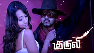 Kuruvi Kuruvi Tamil Movie Scenes Vijay Steals A Large Diamond Vijay Amp Thrisha Romantic S