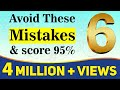 6 Mistakes You Should Never Make in Exams | Board Exam 2019 | Exam Tips For Students | LetsTute