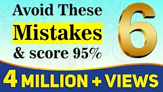 6 Mistakes You Should Never Make in Exams   Board Exam 2018   Exam Tips For Students   LetsTute