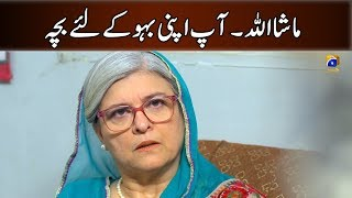 Masahllah - Aap Apni Baho Kay Liye Bacha...   Fatima Effendi