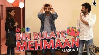 SIT   BIN BULAYE MEHMAAN - S2   Official Teaser   Making   Web Series