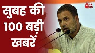 Hindi News Live: देश-दुनिया की सुबह की 100 बड़ी खबरें I Latest News I Top 100 I Oct 6, 2021