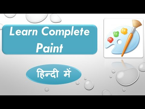 Lecture 4: Paint complete tutorial in hindi || paint full course in hindi