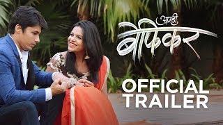 Aamhi Befikar , Official Trailer , Suyog Gorhe, Mitali Mayekar , New Marathi Movie , 8 March 2019
