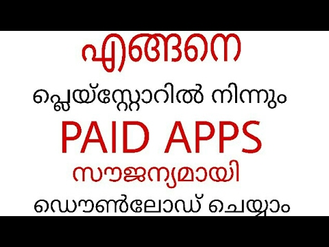 PAID APPS FREE INSTALLATION ON ANDROID - MALAYALAM