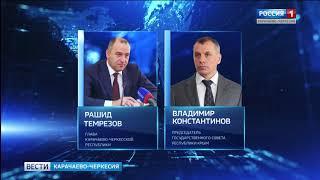 Рашид Темрезов встретился с председателем госсовета республики Крым Владимиром Константиновым