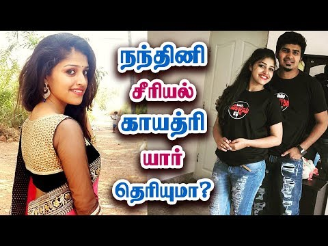 Xxx Mp4 நந்தினி சீரியல் காயத்ரி Nandhini Serial Gayathri Actress Shreya Anchan Biography 3gp Sex