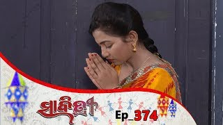 Savitri | Full Ep 374 |  20th Sep 2019 | Odia Serial – TarangTv