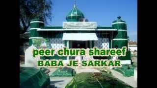 Baba Je Sarkar PEER CHURA SHAREEF