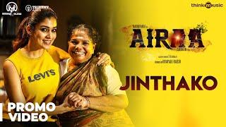 Airaa   Jinthako Song Promo Video   Nayanthara, Kalaiyarasan   Sarjun KM   Sundaramurthy KS