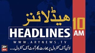 ARYNews Headlines |3-year-old girl among two martyred in Indian firing along LoC| 10AM | 28 AUG 2019