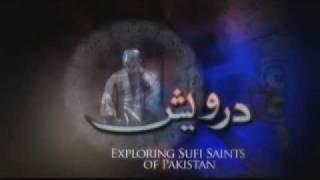 Darvesh - Lal Shahbaz Qalandar Documentary (part 1)