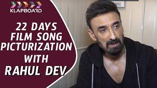 22 Days  Film Song Picturization With Rahul Dev I Shivam Tiwari I Hemant Panday  I Aditya Naryana