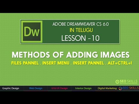 How to  Add images in Webpage Using Dreamweaver CS6