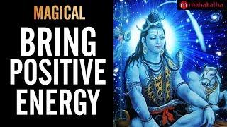 Shiva Panchakshari Mantra - Uma Mohan   Shiva Mantra   Times