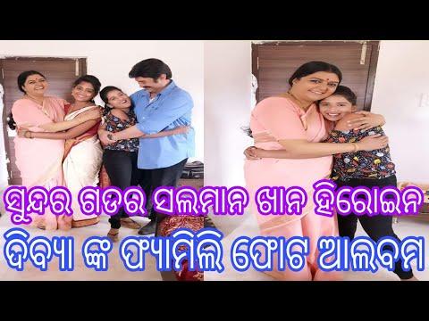 Xxx Mp4 Dibya Unseen Family Album New Odia Movie Sundara Gadara Salman Khan Heroin Divya 3gp Sex