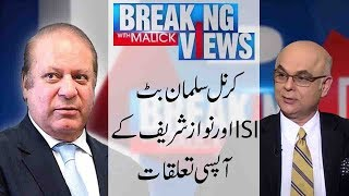 Breaking Views with Malick | Nawaz denies accepting money from ISI | 10 June 2018 | 92NewsHD