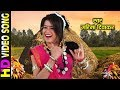 Download  Garima Diwakar - Mukh Murli Bajaye - मुख मुरली बजाये - Chhattisgarhi Faag Geet  MP3,3GP,MP4