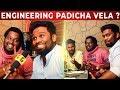 Download  Hiphop Tamizha #Maanavan Team Interview | Engineering Padicha Vela Kedaikuma ? | NPA 05 MP3,3GP,MP4