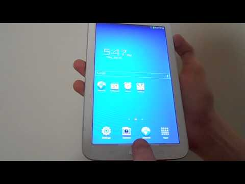 How to do a screen shot on the galaxy tab 3