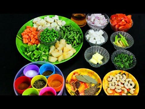 अंगुलियां चाटने को मजबुर कर देगी ये सब्जी   Restaurant Style Mix Vegetable Sabzi   Mix Veg  Recipe