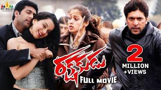 Rakshakudu Telugu Full Movie Latest Full Length Movies Jayam Ravi Kangana Ranaut Lakshmi Rai