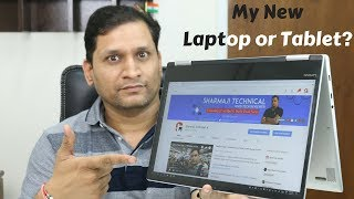 My Next Laptop | Lenovo Yoga 720
