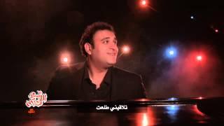 """أبو حفيظة يقلد عمرو دياب بأغنية  """"أنا مهما كدبت صغير"""""""