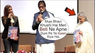 Jaya Bachchan Gets EMOTIONAL After Amitabh Bachchan