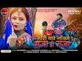 Download Dev Pagli ||Gori Thare Gaon Me Maja Hi Maja ||New Rajasthani Song 2019||HD Video MP3,3GP,MP4