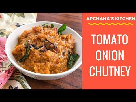 Tomato Onion Chutney - South Indian Recipes By Archana's Kitchen