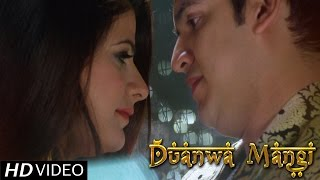 Duanwa Mangi (Full Video) - Nidhi Kohli Feat. AMC Aman | Latest Romantic Song  2016