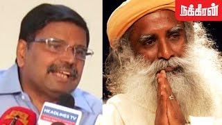 இயற்கையை அழிக்கும் ஈஷா.? Justice Hariparanthaman Against Isha Maha Shivaratri Vizha