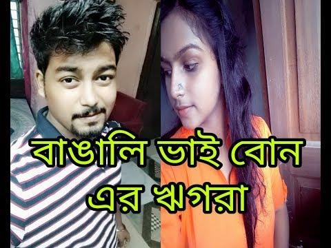 Xxx Mp4 Bangali Vai Vs Bangali Bon Ll Funny Video 2019 3gp Sex