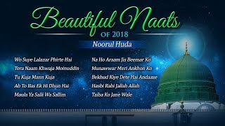 beautiful naats Videos - PakVim net HD Vdieos Portal