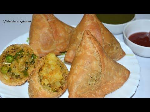 हलवाई  जैसे  खस्तेदार  समोसा  बनाने की विधि  - With imp TIPS | Samosa recipe | Vishakha's Kitchen