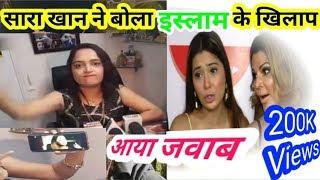 Black heart sara khan ka album shabnam shiakh ban karengi rakhi ko bhi mara
