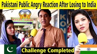 Pakistan Reaction After Losing To India   Public Angry Reaction   India vs Pakistan World Cup 2019